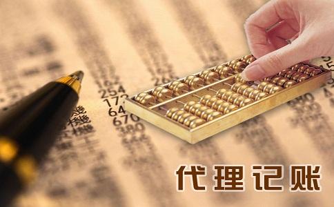 上海新城区代理记账