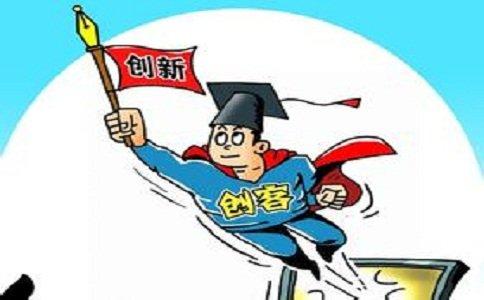 上海北郊注册公司