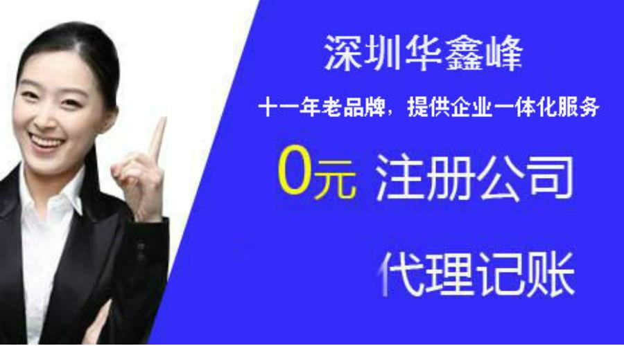 注册上海公司创业要了解最基本的税务
