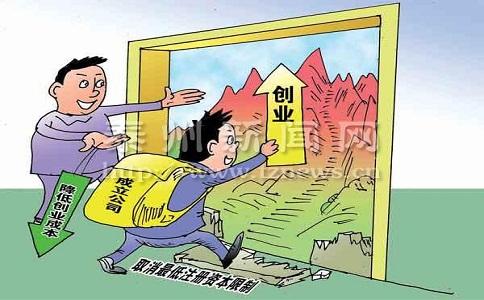 上海公司注册500万和300万有什么不同