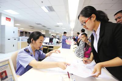 上海实行企业简易注销改革内容