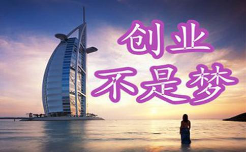 上海经开区注册公司