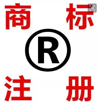 相同或近似商标在同一类目同日提交,商标局该如何判决及解决?